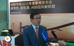 ABB(中国)有限公司董事长兼总裁顾纯元博士接受gongkong视频采访