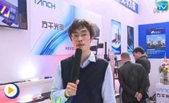 上海方千光电参加2015年慕尼黑展会视频