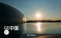 通用电气电能转换技术中国工厂简介