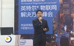 凌壹科技IOT产品线介绍--智能零售分会