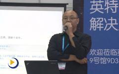 祈飞科技基于英特尔架构的物联网应用解决方案