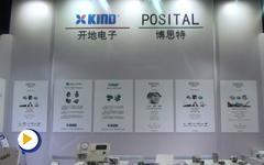 博思特——北京IA展