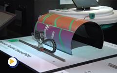上海倍加福工业自动化贸易有限公司——北京IA展