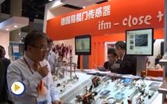 易福门再度强势登陆IA北京工业自动化展会