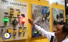 BANNER—美国邦纳工程国际有限公司——北京IA展