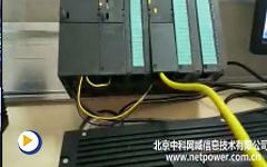 网威工控防火墙如何针对PLC的攻击与防护演示
