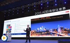 ABB智能技术集体亮相重庆, 彰显行业领导地位。