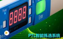 ELCO携智能产品全面出击2015北京国际工业智能及自动化展