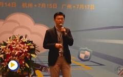 凌华科技全新的MICA架构:快速构建灵活的网络与通信平台(凌华科技 张磊)