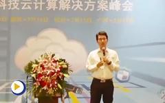凌华科技云媒体服务器:提升6倍的视频处理性能和4倍的系统密度(凌华科技 叶建良)