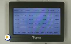 宇电大屏系列仪表【记录间隔】设置