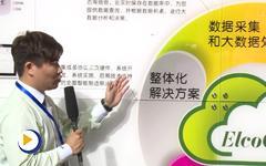 宜科2015工博会采访视频