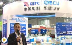 華耀電子2015工博會采訪視頻