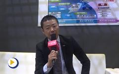 松下电器2015工博会张健总监视频采访