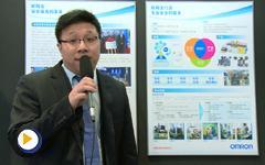 欧姆龙2015工博会IAS- MSD亚太区经理陈卓贤采访