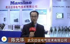 武汉迈信2015上海工博会展台视频