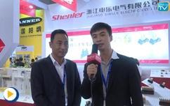 浙江申乐电气2015工博会视频采访