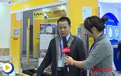 深圳海任科技2015工博会采访视频