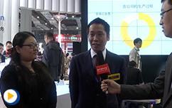 米思米2015工博会采访视频