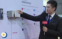 固高集团2015工博会采访视频