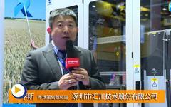 匯川2015工博會采訪視頻