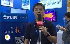 FLIR 2015上海工博会展台视频