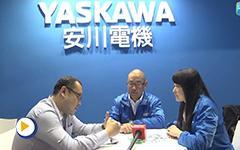 2015工博会安川电机经营企画本部 事业企画部长松丸 裕史采访视频