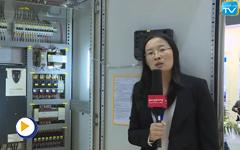 兴源东安2015上海工博会展台视频