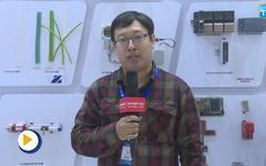 微硬创新2015工博会采访视频