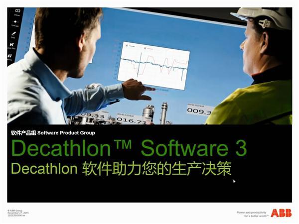ABB Decathlon 软件助力您的生产决策(2)