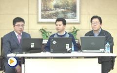 CC-Link 应用大讲堂 第2期(一)