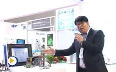 广州奥泰斯工业自动化控制设备有限公司广州SIAF展新产品介绍