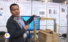深圳市海任科技有限公司广州SIAF展接受中国工控网采访