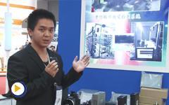 庸博(厦门)电气技术有限公司广州SIAF展接受工控网采访