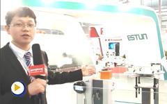 埃斯顿自动化集团广州SIAF展产品展示