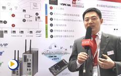赫优信(上海)自动化系统贸易有限公司广州SIAF展产品介绍
