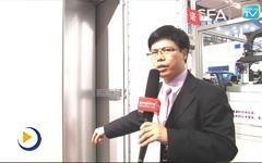 美诺卡元器件(上海)有限公司广州SIAF展产品介绍