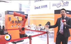 深圳市英威腾智能控制有限公司广州SIAF展接受中国工控网采访
