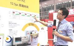 EtherCAT技术协会广州SIAF展产品介绍