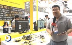 图尔克广州SIAF展产品介绍