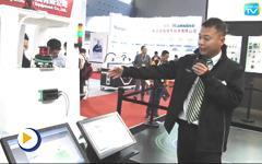 上海倍加福(P+F)工业自动化贸易有限公司广州SIAF展产品介绍