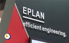 EPLAN亮相2016北京IA展