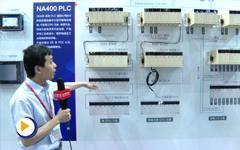 南大傲拓科技江苏有限公司—2016北京IA展
