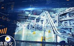 ABB智能工厂