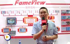 北京杰控科技有限公司亮相2016北京IA展