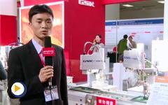 广州数控设备有限公司—2016北京IA展