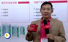 深圳市研控自动化科技有限公司亮相2016北京IA展