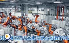 """面对中国智能制造,ABB给出""""物联网+""""答卷"""