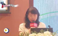领导致辞:工信部电子一所 尹丽波 总工程师