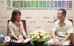 青岛海天炜业过程控制技术股份有限公司副总裁刘安正先生接受工控网专访--2016ICS